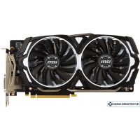 Видеокарта MSI GeForce GTX 1060 Armor V1 6GB GDDR5