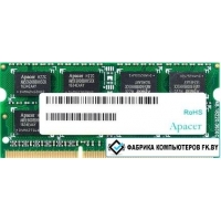 Оперативная память Apacer 2GB DDR3 SODIMM PC3-12800 AS02GFA60CAQBGJ