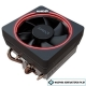 Кулер для процессора AMD Wraith Max RGB (Al+Cu)