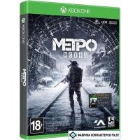 Игра Метро: Исход. Издание первого дня для Xbox One