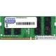 Оперативная память GOODRAM 16GB DDR4 SODIMM PC4-21300 GR2666S464L19/16G
