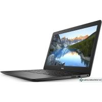 Ноутбук Dell Inspiron 15 3584-6419