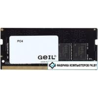 Оперативная память GeIL 8GB DDR4 SO-DIMM PC4-19200 GS48GB2400C17S