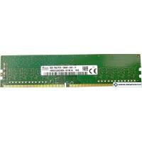 Оперативная память Hynix 8GB DDR4 PC4-21300 HMA81GU6CJR8N