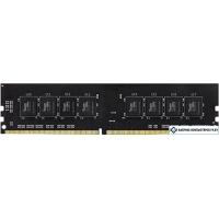 Оперативная память Team Elite 4GB DDR4 PC4-21300 TED44G2666C1901