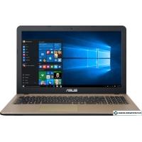 Ноутбук ASUS VivoBook X540YA-DM801D