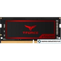 Оперативная память Team Vulcan 8GB DDR4 SODIMM PC4-21300 TLRD48G2666HC18F-S01