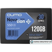SSD QUMO Novation 3D 120GB Q3DT-120GPBN