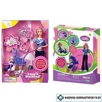 Кукла с коляской 20958