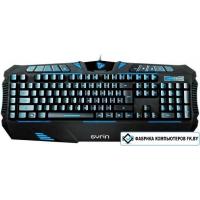 Клавиатура Qcyber Syrin GK 002
