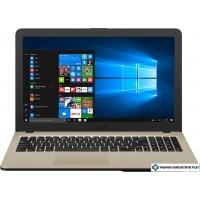 Ноутбук ASUS A540NV-DM049T