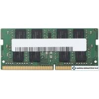Оперативная память Hynix 8GB DDR4 SODIMM PC4-19200