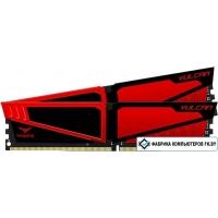 Оперативная память Team Vulcan 2x8GB DDR4 PC4-25600 TLRED416G3200HC16CDC01