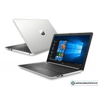 Ноутбук HP 15-da0058nw (5QZ49EA)