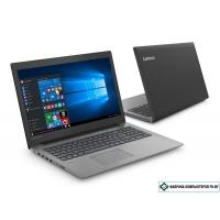 Ноутбук Lenovo Ideapad 330 15 81DE02LPPB