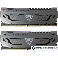 Оперативная память Patriot Viper Steel Series 2x8GB DDR4 PC4-25600 PVS416G320C6K
