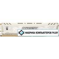 Оперативная память Crucial Ballistix Sport LT 8GB DDR4 PC4-25600 BLS8G4D32AESCK