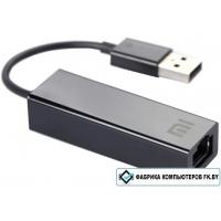 Адаптер ASUS Ethernet Network Adapter USB - LAN RJ45