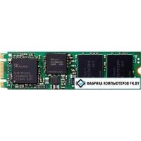 SSD Hynix SC308 256GB HFS256G39TNF-N2A0A