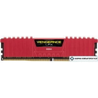 Оперативная память Corsair Vengeance LPX Red 4GB DDR4 PC4-19200 (CMK4GX4M1A2400C14R)