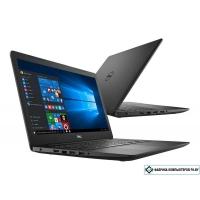 Ноутбук Dell 3580 Vostro0843-128GB M.2 PCie