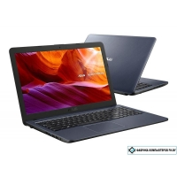 Ноутбук ASUS X543MA-DM673