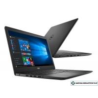 Ноутбук Dell 3584 Vostro0923