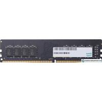 Оперативная память Apacer 4GB DDR4 PC4-21300 AU04GGB26CQWBGH