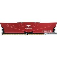 Оперативная память Team Vulcan Z 8GB DDR4 PC4-24000 TLZRD48G3000HC16C01