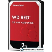 Жесткий диск WD Red 2TB WD20EFAX
