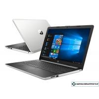 Ноутбук HP Ryzen 15-db1010nw (7KC24EA)