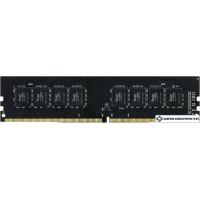 Оперативная память Team Elite 16GB DDR4 PC4-21300 TED416G2666C1901