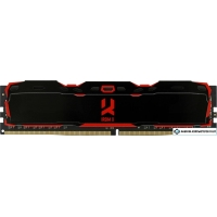 Оперативная память GOODRAM IRDM X 4GB DDR4 PC4-21300 IR-X2666D464L16S/4G