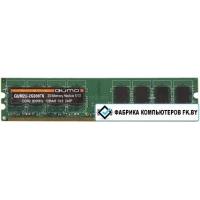 Оперативная память QUMO 2GB DDR2 PC2-6400 (QUM2U-2G800T6)