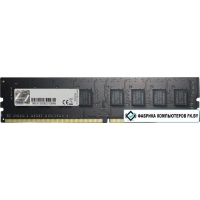 Оперативная память G.Skill Value 2x8GB DDR4 PC4-21300 F4-2666C19D-16GNT