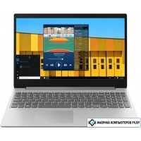 Ноутбук Lenovo IdeaPad S145-15API 81UT0073RE 8 Гб