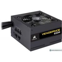 Блок питания Corsair Vengeance 650M CP-9020175-EU