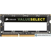 Оперативная память Corsair Value Select 4GB DDR3 SO-DIMM PC3-12800 (CMSO4GX3M1A1600C11)