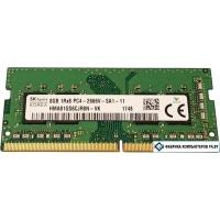 Оперативная память Hynix 8GB DDR4 SODIMM PC4-21300 HMA81GS6CJR8N-VK