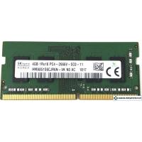 Оперативная память Hynix 4GB DDR4 SODIMM PC4-21300 HMA851S6CJR6N-VK
