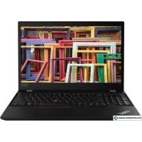 Ноутбук Lenovo ThinkPad T590 20N40009RT