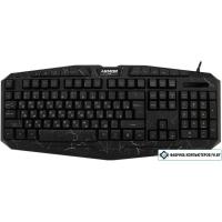 Клавиатура CBR KB 870 Armor
