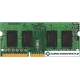 Оперативная память Apacer 16GB DDR4 SO-DIMM PC4-19200 [ES.16G2T.GFH]