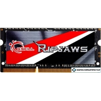 Оперативная память G.Skill Ripjaws 4GB DDR3 SODIMM PC3-12800 F3-1600C11S-4GRSL