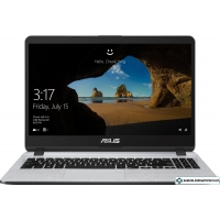 Ноутбук ASUS X507MA-BR145