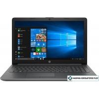 Ноутбук HP 15-db0446ur 7ND18EA 8 Гб
