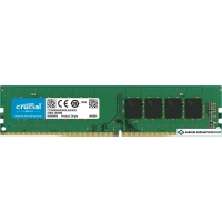 Оперативная память Crucial 8GB DDR4 PC4-25600 CT8G4DFS832A