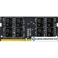 Оперативная память Team Elite 4GB DDR4 SODIMM PC4-21300 TED44G2666C19-S01