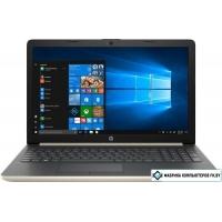 Ноутбук HP 15-db0450ur 7NA88EA 8 Гб