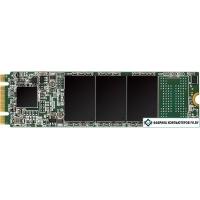 SSD Silicon-Power A55 256GB SP256GBSS3A55M28